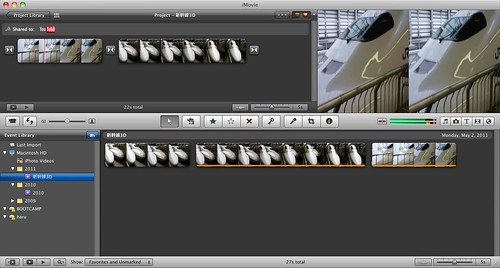 Editing 3D video with iMovie