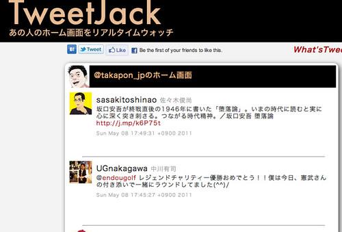 スクリーンショット(2011-05-08 17.49.30)