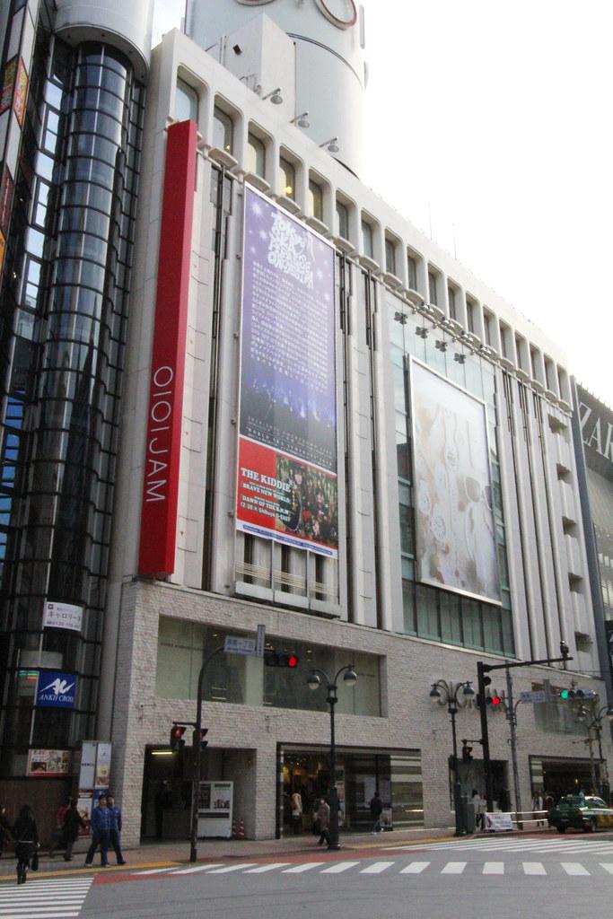Shibuya Guide (23)