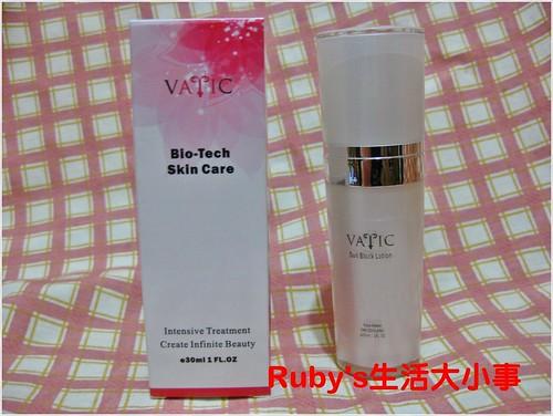 vatic清透防曬格離乳液 (4)
