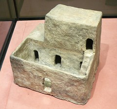 Ancient Egyptian Houses Museum Model Of A House