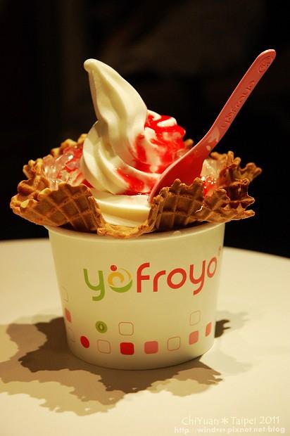 Yofroyo05.jpg