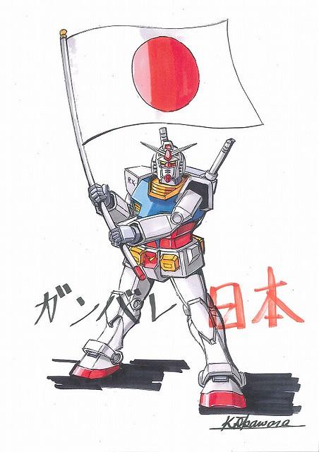 Seiyus y Mangakas dando apoyo a Japón 5575870532_a5dc38c7ae_z