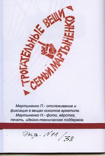 img723