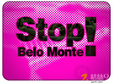 Stop-Belo-Monte