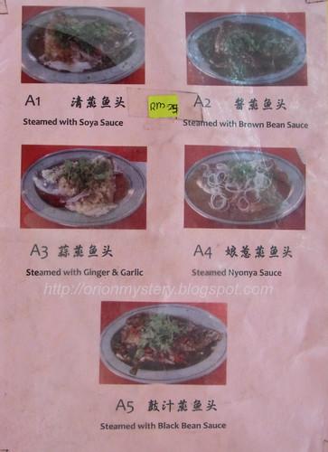 kam qun steamed fish head menu RIMG0813 copy