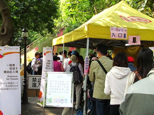 2011台北花博-兒育中心-真正的入口到啦.JPG