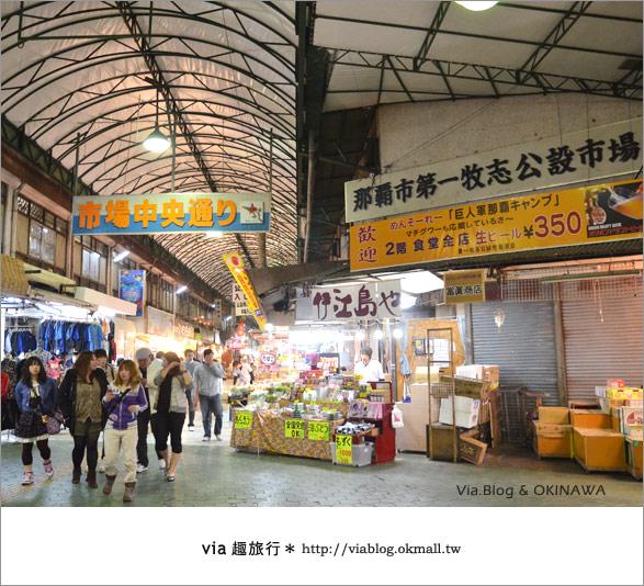 【沖繩必買】跟via到沖繩國際通+牧志公設市場血拼、吃美食!15