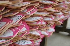 Make a Wish (Quru-li (I'm back!! trying to catch up...)) Tags: pink japan nara