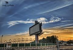 The Advertisement Board|Dubai HDR photographer (vineetsuthan) Tags: blue sunset golden nikon flickr dubai 5 board award advertisement hour hdr exposures d300s vineetsuthan