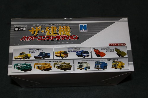 Collection of 12 different construction equipment models