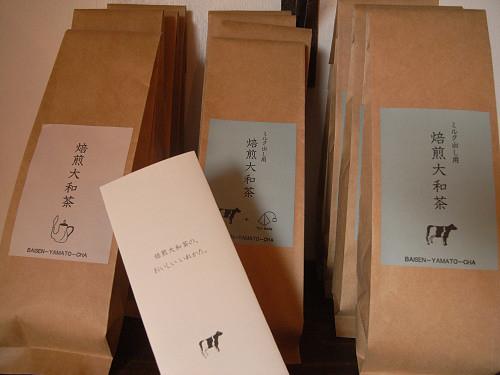 ミルク出し用焙煎大和茶-04