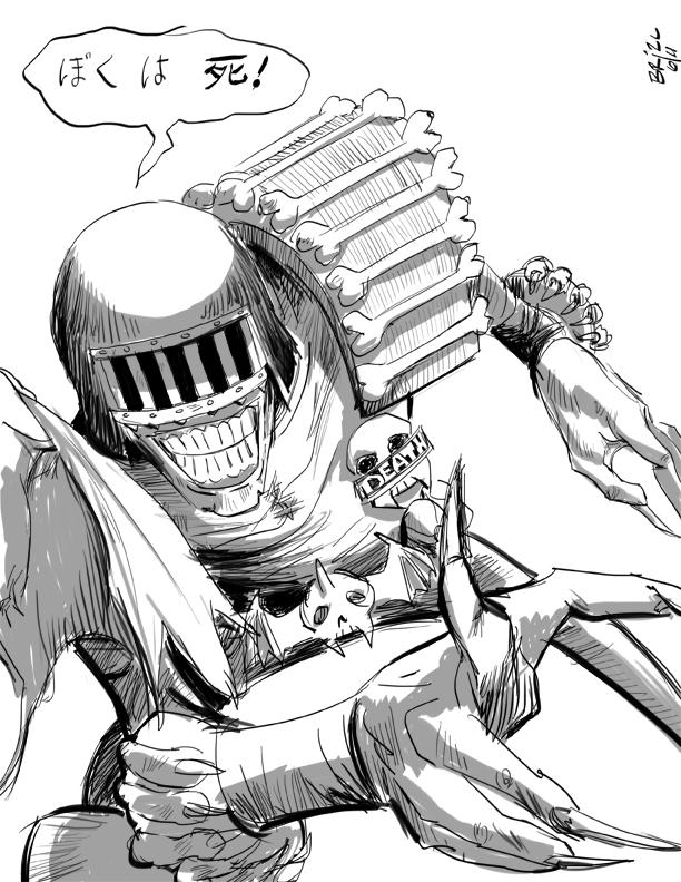 Top Ten Comic Book Villains By Nick Talbot X Team Illo