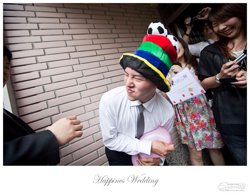 [婚禮攝影]承澤&佩蓉 婚禮紀錄_076