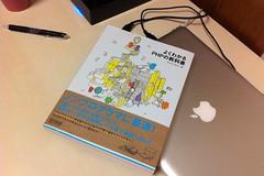 PHPを独学してみる。よくわかるPHPの教科書を買った。