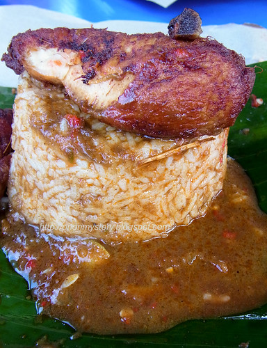 D' Naim nasi kukus pantai dalam RIMG0525 copy