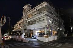 沢田マンション