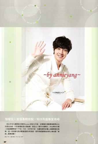 Kim Hyun Joong Play Taiwanese Magazine Vol. 156 April 2011 Issue 057