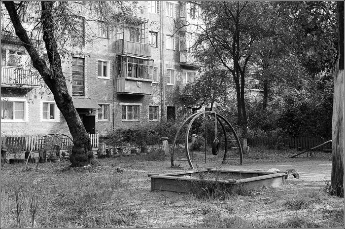 bolshevo2web