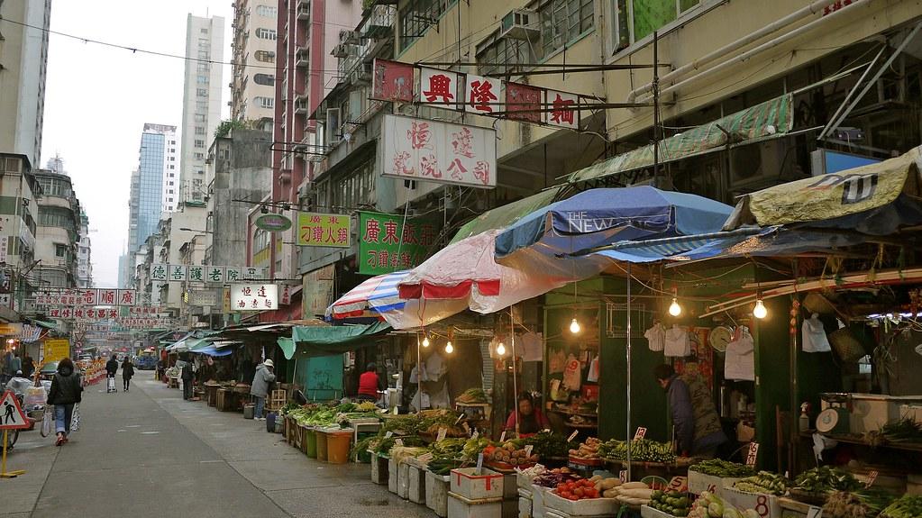 Veg Street Market