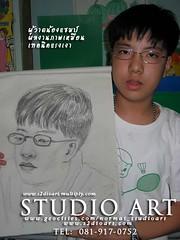 Seft Portrait