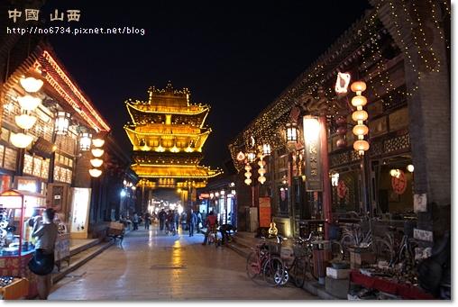 20110411_ChinaShanXi_3151 f