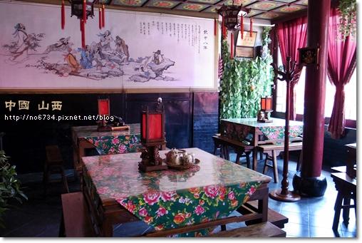 20110411_ChinaShanXi_3045 f