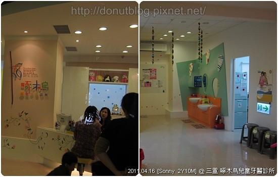 [ 2Y10M ] 牙齒定檢&塗氟@三重-啄木鳥兒童牙醫診所 ...