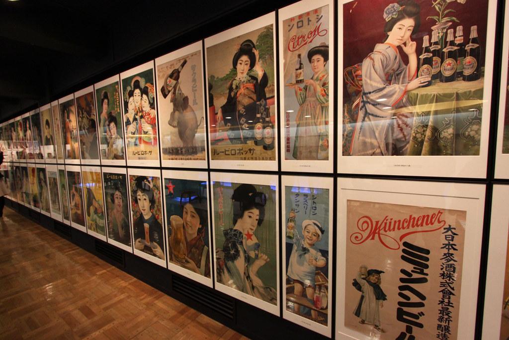 Sapporo Beer Museum (5)
