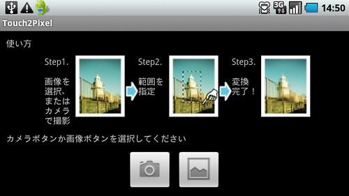 device0001