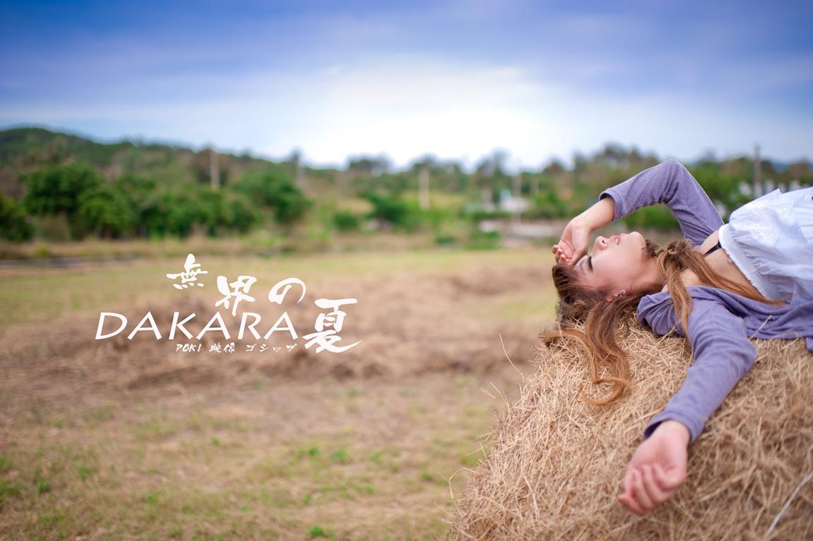http://farm6.static.flickr.com/5189/5657939008_bcdd68845a_o.jpg