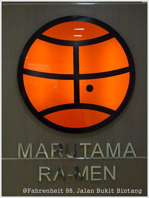 Marutama Ramen @ Fahrenheit 88