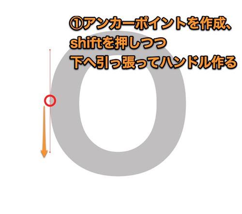 110428_O-01