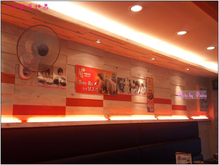 魚叉炸雞店 (4).jpg
