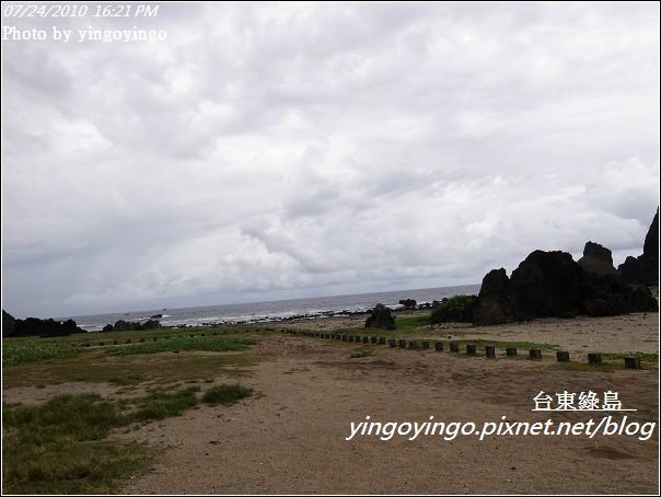 台東綠島_綠島二日遊20110724_R0013713