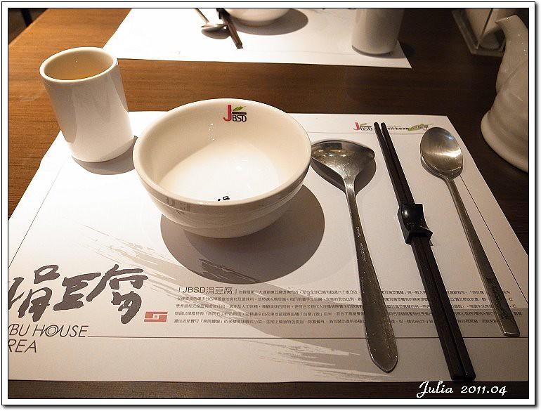 涓豆腐 (8)