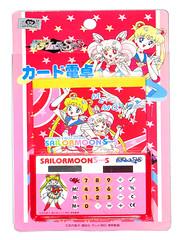 セーラームーン Sailormoon SuperS Card Calculator & Memo (pkoceres) Tags: pink moon anime japan card memo calculator 1995 sailor sailormoon bandai supers chibimoon メモ supersailorchibimoon sailorchibimoon boughtonebay カード セーラームーン 美少女戦士セーラームーン 電卓 sailormoonsupers superchibimoon ちびムーン セーラーちびムーン スーパーセーラーちびムーン でんたく