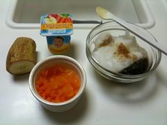 今朝のとらちゃんの朝御飯