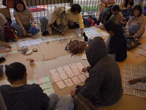 philippines playing bingo