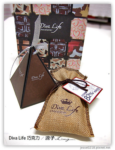 Diva Life 巧克力 6