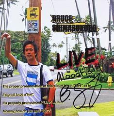 Bruce Shimabukuro CD