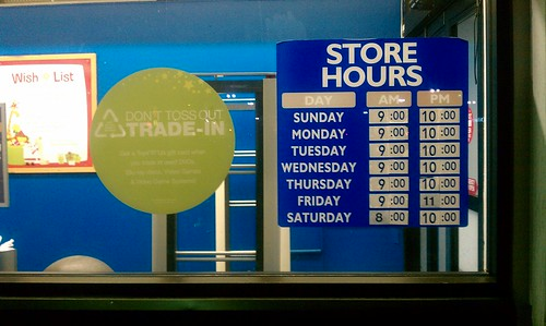 Toys R Us Moline Quad Cities Illinois Store Hours A P O On Flickriver