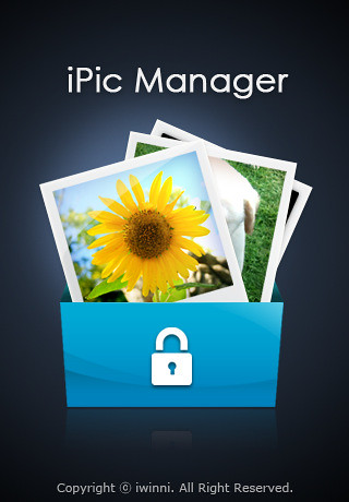 ipic-manager.jpeg