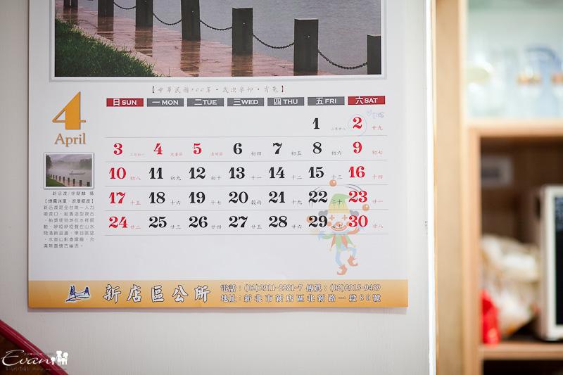 [婚禮紀錄]博海&家禎文定_021