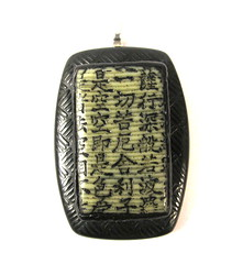 Faux Newsprint Jasper Asian Calligraphy Pendant