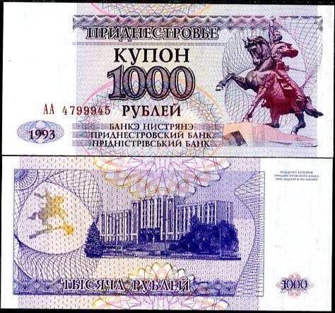 1000 Rublei Podnestersko 1993(94), P23