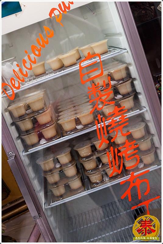 2011.04.15-16 府城國返家日記 (7)
