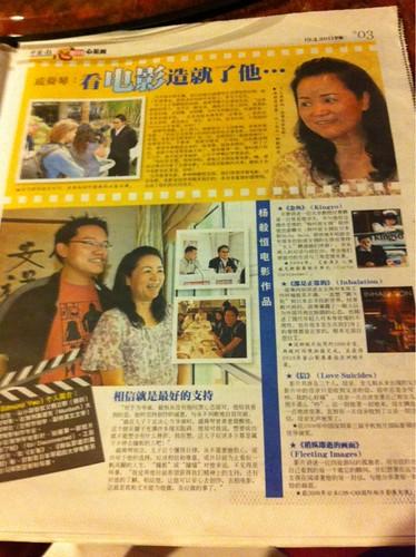 楊毅恆:電影是家人共同語言 (中国报 2011.04.03) 3