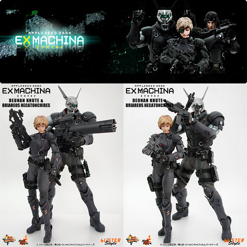 APPLESEED-EXMACHINA-01