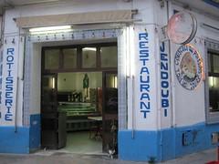 2011-01-tunesie-276-bizerte-resto jendoubi